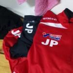 Jonatan Pohls träningskläder vid hans plats i realgården.